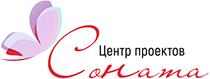 Соната — центр проектов